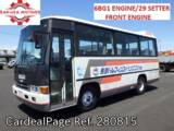 Used ISUZU JOURNEY Ref 280815
