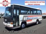 Used ISUZU JOURNEY Ref 280815