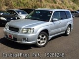 Used SUBARU FORESTER Ref 281248