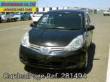 Used NISSAN NOTE Ref 281494