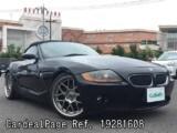 Used BMW BMW Z4 Ref 281608