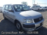 Used TOYOTA SUCCEED VAN Ref 281698