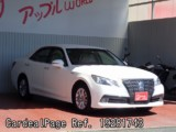 Used TOYOTA CROWN Ref 281743
