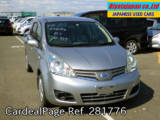 Used NISSAN NOTE Ref 281776