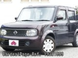 Used NISSAN CUBE Ref 281959