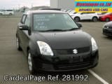 Used SUZUKI SWIFT Ref 281992