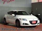 Used HONDA CR-Z Ref 282129