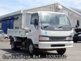 Used ISUZU FORWARD Ref 282344