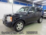 Used LAND ROVER LAND ROVER DISCOVERY Ref 282612