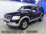 Used FORD FORD EXPLORER Ref 282633