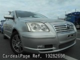 Used TOYOTA AVENSIS Ref 282698