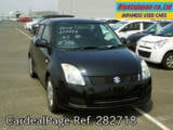 Used SUZUKI SWIFT Ref 282718