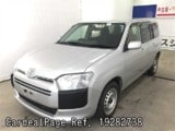 Used TOYOTA SUCCEED VAN Ref 282738
