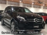 Used MERCEDES BENZ BENZ GL-CLASS Ref 282840