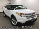 Used FORD FORD EXPLORER Ref 282934
