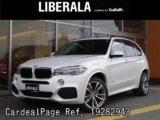 Used BMW BMW X5 Ref 282943