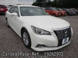Used TOYOTA CROWN Ref 282972