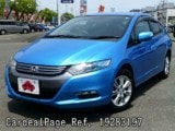 Used HONDA INSIGHT Ref 283197