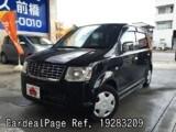 Used MITSUBISHI EK WAGON Ref 283209