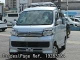 Used DAIHATSU ATRAI WAGON Ref 283384