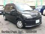 Used TOYOTA SPADE Ref 283486