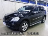 Used MERCEDES BENZ BENZ M-CLASS Ref 283535