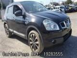 Used NISSAN DUALIS Ref 283555