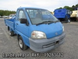 Used TOYOTA LITEACE TRUCK Ref 283612