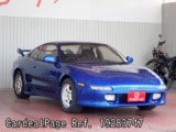 Used TOYOTA MR2 Ref 283747