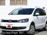 Used VOLKSWAGEN VW SHARAN Ref 283795