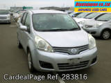 Used NISSAN NOTE Ref 283816