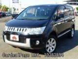 Used MITSUBISHI DELICA D5 Ref 283894
