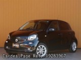 Used SMART SMART FORFOUR Ref 283967
