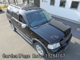 Used FORD FORD EXPLORER Ref 284167