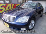 Used TOYOTA CROWN Ref 284168