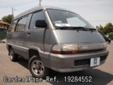 Used TOYOTA TOWNACE WAGON Ref 284552