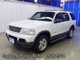 Used FORD FORD EXPLORER Ref 284564