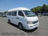 Used NISSAN CARAVAN BUS Ref 284578