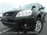 Used FORD FORD ESCAPE Ref 284586