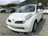 Used NISSAN MARCH Ref 284736