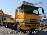 Used MITSUBISHI FUSO SUPER GREAT Ref 284740