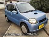 Used SUZUKI KEI Ref 284763