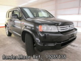 Used HONDA CROSSROAD Ref 285138