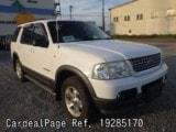 Used FORD FORD EXPLORER Ref 285170
