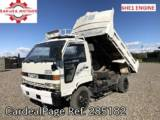 Used ISUZU FORWARD JUSTON Ref 285182