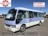 Used HINO HINO LIESSE 2 Ref 285200