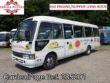 Used HINO HINO LIESSE 2 Ref 285201