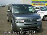 Used NISSAN CUBE Ref 285341