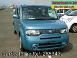 Used NISSAN CUBE Ref 285343