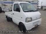 Used SUZUKI CARRY TRUCK Ref 285437